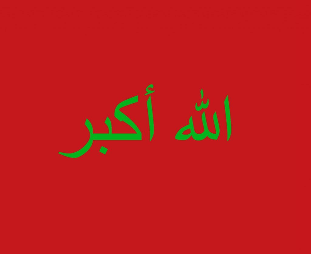 les dix commandements ou le déluge au Maroc . images