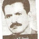 كلمة في ذكرى استشهاد المجاهد شيخ  العرب 537020_610437719007474_712637608_n-150x150